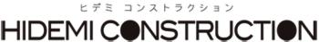 株式会社英美建設ロゴ